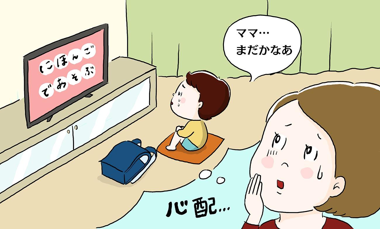 子どもに放課後に一人で留守番させるのが心配な母親