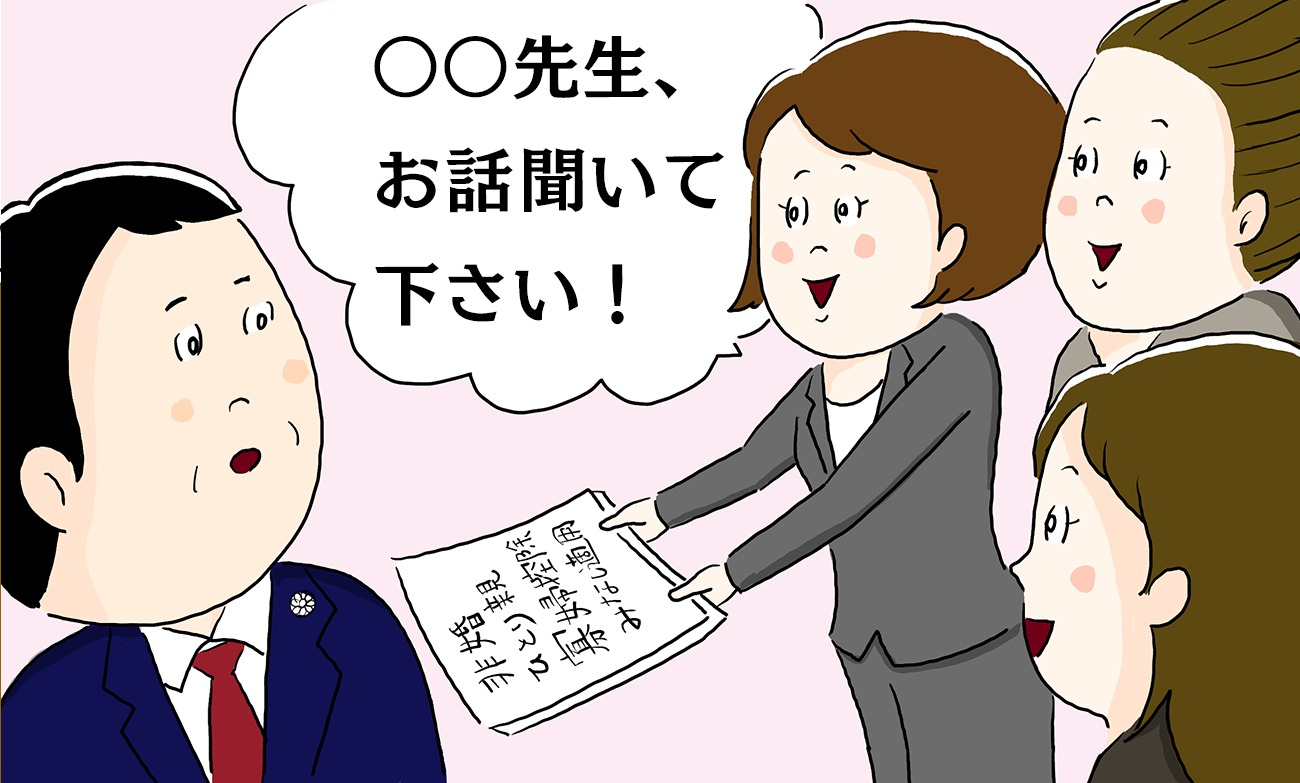 代議士にシングルマザーを代表して要望書を渡す