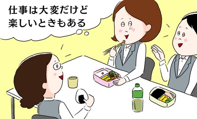 シンママ体験談_うつと私