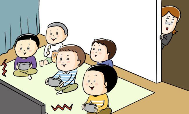 放課後、自宅が子どもたちのたまり場に
